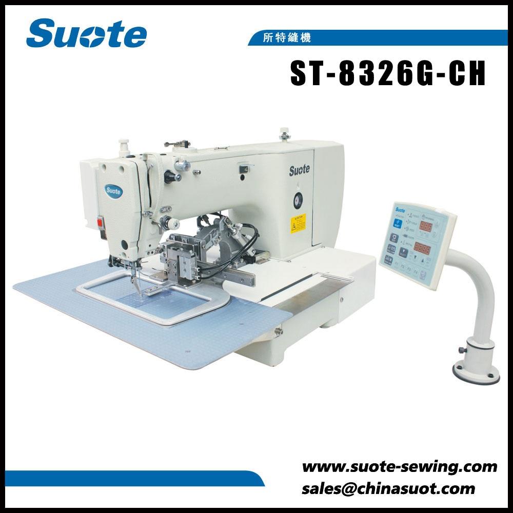 Електронні логотипи Stitch Pattern Швейні машини