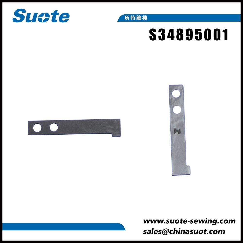 S34895001 Фіксований ніж для 9820