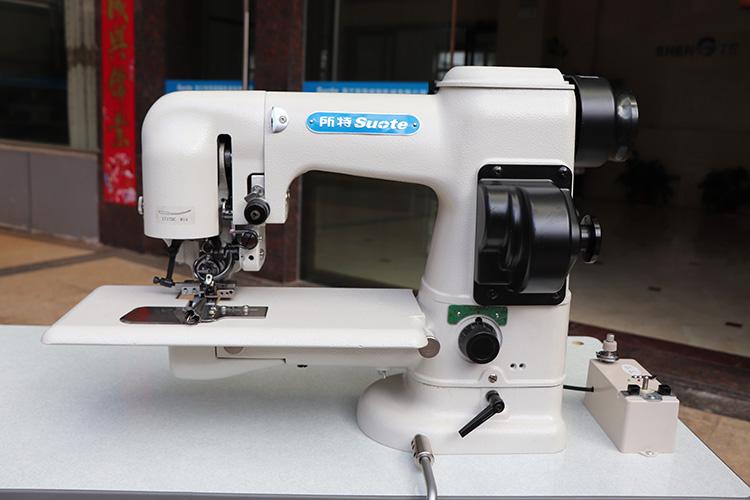 Електротехнічне обслуговування швейної машини графічним способом